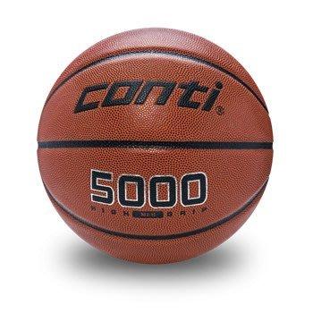 【預購品】CONTI- 超軟 合成貼皮 籃球  7號球 台灣研發   B5000-7-T 可團購  [迦勒]