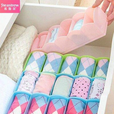 內衣收納盒可疊加多功能抽屜內衣褲襪子收納盒糖果色塑料收納盒5件套精品生活JY