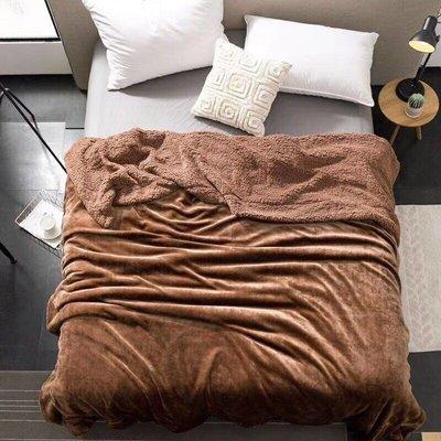 法蘭絨羊羔絨暖毯被150x200cm素色羊羔絨被子單色有8色保暖毛毯車上寢具寢飾溫暖湖藍色紅色咖啡色
