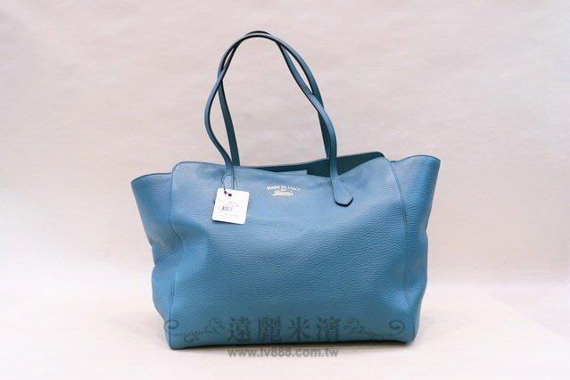 【遠麗】台北大安店~A8042 土耳其藍 牛皮 雙耳 肩背 購物包 真品/正品