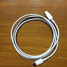 全新 現貨 Apple 蘋果 原廠 盒裝 USB-C 對 Lightning 連接線 (1 公尺)
