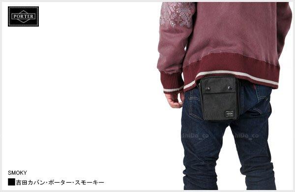 WaShiDa PLUS+【日本 吉田 PORTER × SMOKY 系列 腰包 隨身包 】- 預訂 592-07508