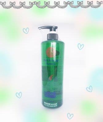 CLAIM香野葉綠素洗髮精1000ML超低特價2瓶849元~再送好禮~