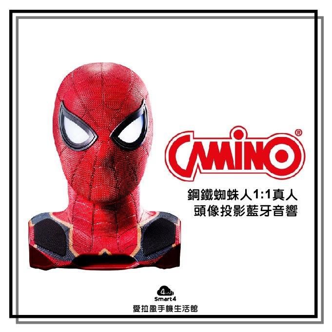 【愛拉風xCAMINO】鋼鐵蜘蛛人1:1真人頭像投影藍牙音響 MARVEL 漫威英雄 藍牙喇叭 另有鋼鐵人