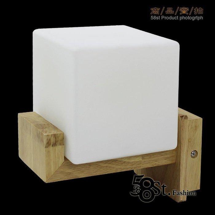 【58街】美式風新款式「方塊木頭壁燈」美術燈。複刻版。GK-341