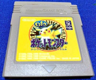 幸運小兔 GB遊戲 GB 神奇寶貝 黃版 有夢幻紀錄 寶可夢 皮卡丘版 口袋怪獸 GameBoy GBC、GBA適用E1