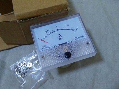 電流表 2A 指針式