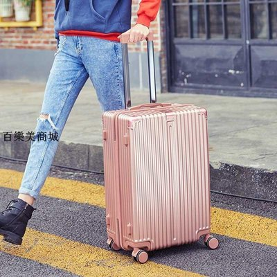 精選 皮箱子行李箱鋁框拉桿箱萬向輪ins網紅密碼旅行箱抖音韓版可愛20