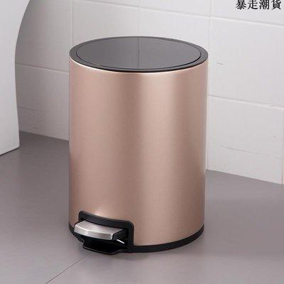 精選 多規格 7升/12升不銹鋼香檳金緩降垃圾桶廚房收納桶腳踏桶