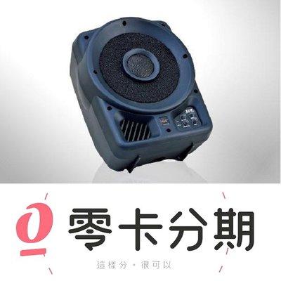 ☆唐尼樂器︵☆ Goedrum P8 電子鼓音箱 100瓦 居家練習 演出 電子鼓 喇叭 公司貨