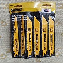 得偉 Dealt dw4856 原廠軍刀 鋸片 木材金屬 適用範圍廣 DCS387 DCS367 參考