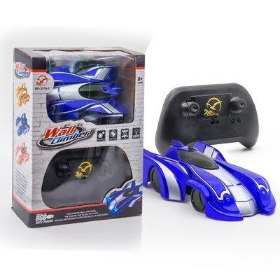 現貨/爬墻車 遙控汽車吸墻車充電遙控車玩具車 兒童玩具男孩4歲10-12歲13SP5RL/ 最低促銷價