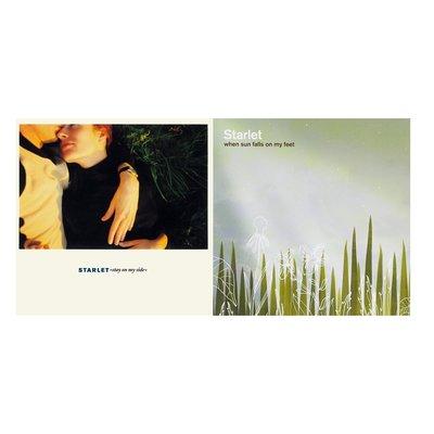 現貨 專輯 套售 Starlet 星卉樂團 Stay on My Side +夕陽無限好 CD 瑞典 indie-pop