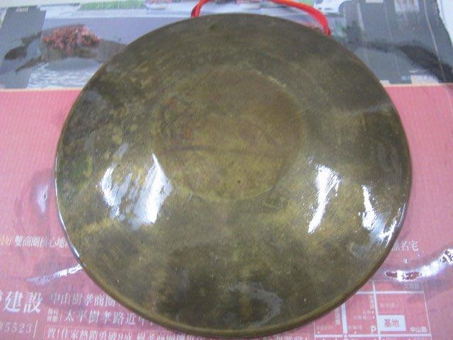 二手舖 NO.3648 純銅 老銅 銅鑼 21公分 銅鑼一個 老件收藏