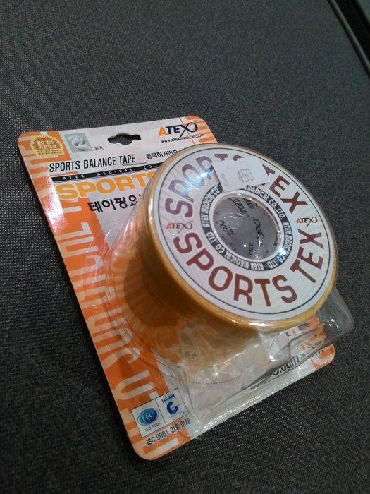 【iSport愛運動】♤   運動防護 ♤ ATEX 肌能貼布 950ATYL 黃色