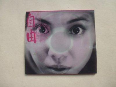 ///李仔糖二手CD唱片*1998年張震嶽詞曲原創.李心潔自由單曲.宣傳片(透明膠合)(k375)
