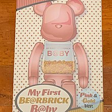 Pink and Gold version my first baby 200% bearbrick 超合金
