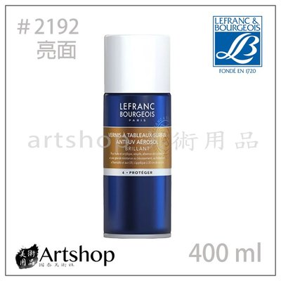 【Artshop美術用品】LB亮面保護凡尼斯 噴瓶 400ml