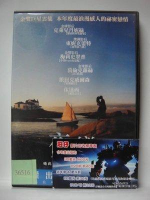 林口@888099 DVD 梅莉史翠普【夜戀】全賣場台灣地區正版片