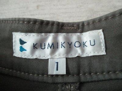 日系 KUMIKYOKO 組曲  棉質 低調風  無印風 極簡風 長褲