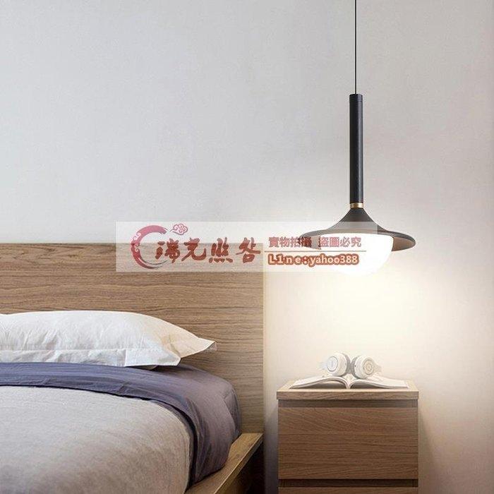 【美燈設】北歐餐廳燈飾現代簡約創意單頭小吊燈臥室床頭吧臺玄關過道燈