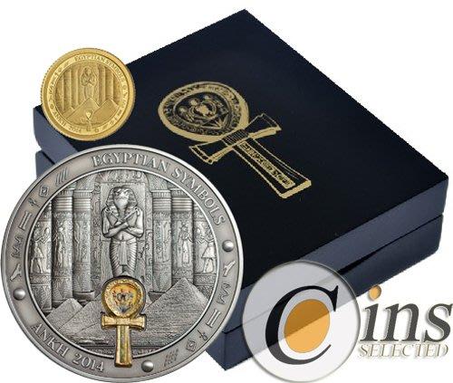 【雅齋】帕勞2014年古埃及文明符號十字金金銀套裝幣帶包裝 T1288