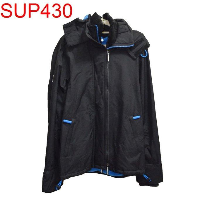 【西寧鹿】 Superdry  極度乾燥 外套 絕對真貨 美國帶回 可面交 SUP430 瑕疵