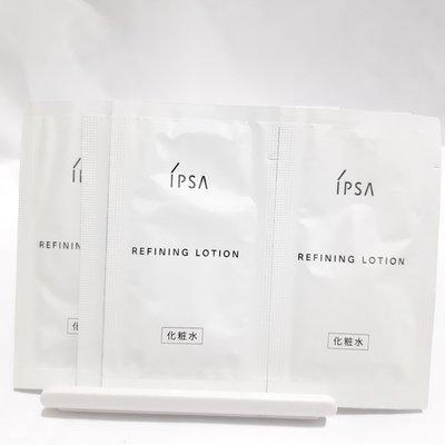 IPSA Refining Lotion 煥顏柔膚水 2ml