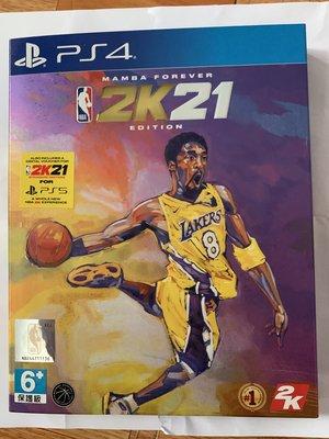 NBA 2K21 PS4 永懷曼巴中文版 Kobe紀念版