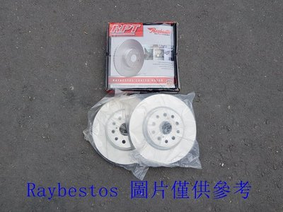 LEXUS IS250 06-12 GS300 05-11 後煞車盤.後碟盤(一組2片裝) Raybestos