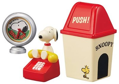 Re-Ment Peanuts Snoopy American Zakka 史諾比 # 2 Practical items