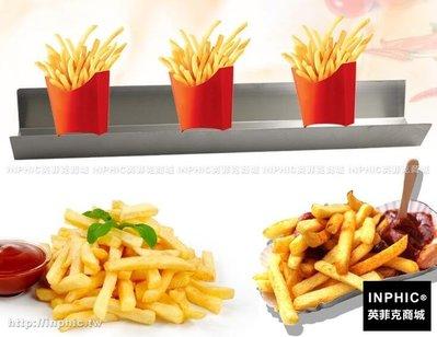 INPHIC-商用不鏽鋼薯條盛放支架 薯條槽 保溫櫃盛放展示架 薯條操作站_S3548B