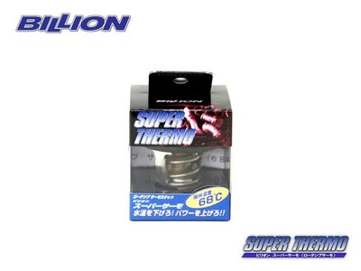 【Power Parts】BILLION 節溫器 水龜 NISSAN 370Z 2007-