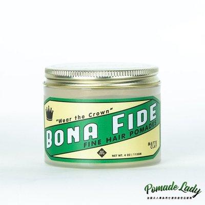 【油頭夫人】Bona Fide Matte Clay 水洗式髮蠟 無光澤 手撥蓬鬆自然 超硬定型力 工業級獨家配方
