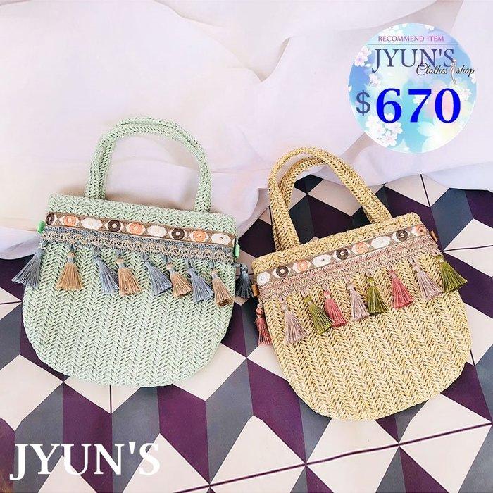 JYUN'S 原創設計新款小清新可愛編織流蘇民族風手提包草編包斜挎小包斜背包海灘度假巴里島 2色 預購