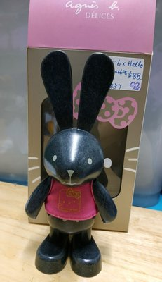 agnes b 木兔 紀念品