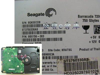 【登豐倉庫】 F43 Seagate ST3750330AS 750G SATA2 檔案救援 修理硬碟 救資料