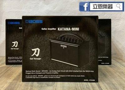 『立恩樂器』公司貨 BOSS 刀 KATANA MINI MKII 迷你音箱 電吉他音箱 可裝電池 KTN-MINI