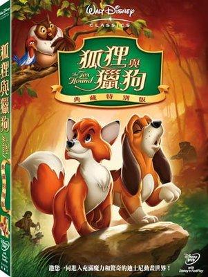 [DVD] - 狐狸與獵狗 The Fox And The Hound 典藏特別版 ( 得利正版 )