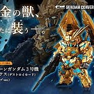 [DULJ] [Core 20] RX-0 Unicorn Gundam 03 Phenex (Destroy Mode) (Narrative ver.)
