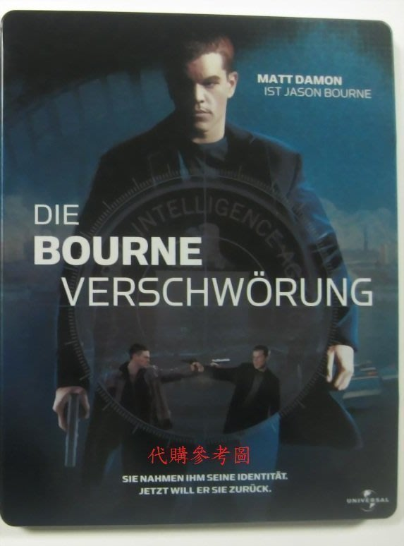 【BD藍光】神鬼認證 2 神鬼疑雲:環球一百周年限定鐵盒版The Bourne Supremacy(台灣繁中字幕)