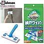 【日本SC Johnson】紗窗強力清潔刷...