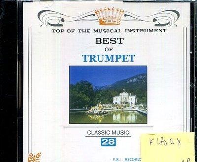 *真音樂* THE MUSICAL INSTRUMENT / TRUMPET 二手 K18024