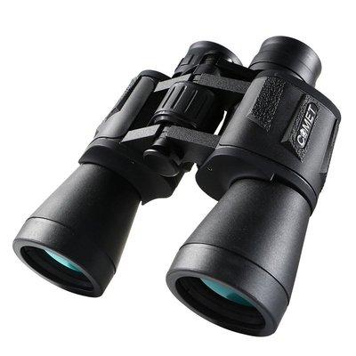 科美特雙筒望遠鏡20x50高倍高清夜視保羅雙目望眼鏡戶外telescope 雲上仙