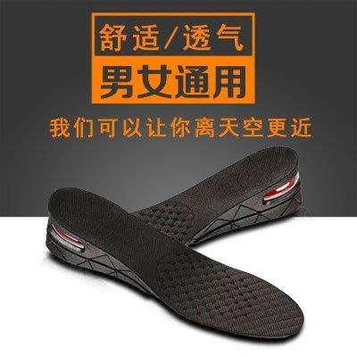 鞋墊 內增高鞋墊男5cm全墊防臭透氣減震氣墊舒適運動鞋女增高鞋墊3cm