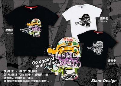 SLANT Graffiti Street Culture 街頭塗鴨T-SHIRT 台灣自創品牌 客製化T恤 限量T恤
