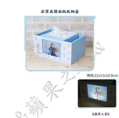 &蘋果之家&現貨-7-11冰雪奇緣II 木製生活週邊 冰雪夜燈面紙收納盒