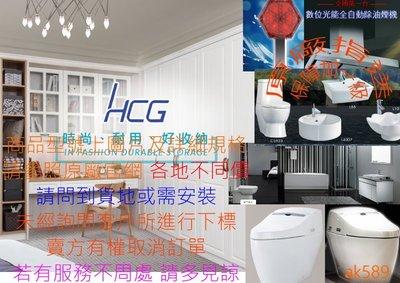 "BF520 全省""和成Faucet龍頭系列 沐浴龍頭BF520""全新公司貨"