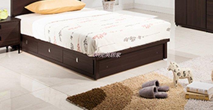 【DH】商品貨號VC235-6商品名稱艾莉6尺参抽床底(圖一)全木心板。台灣製。備有3.5尺/5尺另計。主要地區免運費