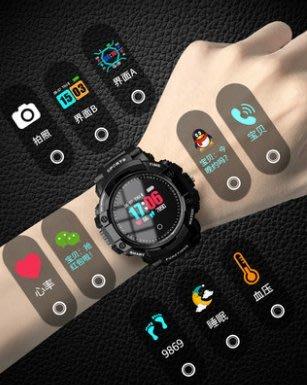 全店活動折扣 智慧手環 智能多功能可以測心率血壓手環成人大表盤運動防水跑步